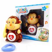 音樂拉鈴 可愛猴子 床頭音樂鈴 嬰兒床 推車 音樂鈴 吊鈴 音樂掛鈴 安撫玩具 0150