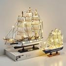 家居創意工藝裝飾品帆船擺件