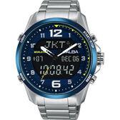 【限時搶購!】ALBA 雅柏 W兩個世界雙顯限量手錶-藍/44mm N021-X004B(AZ4025X1)
