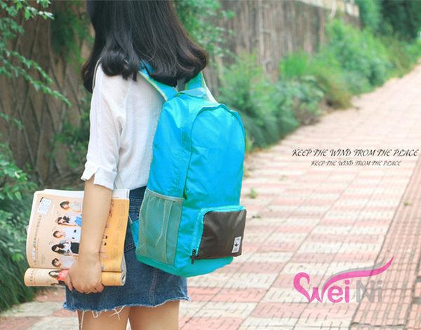wei-ni 四色小口袋收納後背包 旅行購物袋 輕巧收納大容量萬用包 旅行包 單肩包 雙肩包