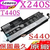 LENOVO 電池(原廠內置式)-IBM X240S,T440,T440S,T450 電池,T450S, P50S,S440,45N1117,45N1119