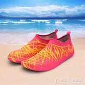 戶外沙灘鞋女海灘襪成人游泳防滑溯溪涉水浮潛軟鞋男赤足腳套 概念3C旗艦店