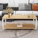 茶几 茶幾簡約現代客廳小戶型儲物小茶幾鋼木質簡易雙層長方形創意茶桌 2021新款