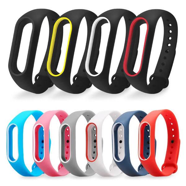 【SZ64】多色可選!小米手環 2代 雙色 矽膠 腕帶 手環 錶帶 智能手環 運動 彩色替換 126