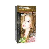 NAIRIA奈良彌亞 護髮染髮霜-Q8榛果奶茶 ◆86小舖 ◆