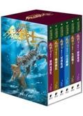 書立得-貓戰士四部曲套書(6書)