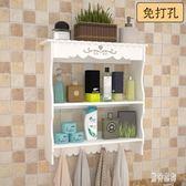 衛生間置物架浴室收納架化妝品收納架免打孔 BF3286『男神港灣』