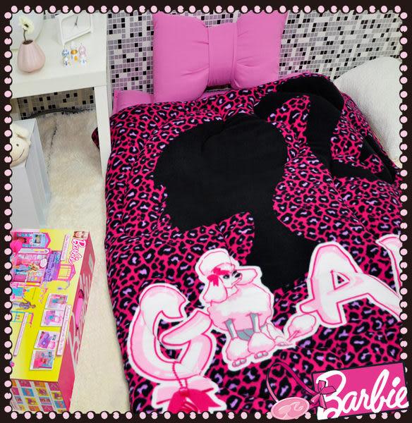 【Barbie】東京豹紋-波拉絲時尚冬被《Tokyo Leopard 《神秘黑芭比》》