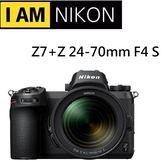 名揚數位  Nikon Z7 + Z 24-70mm f/4 S 全新無反 全片幅 微單眼 5軸防震  公司貨  (一次付清)