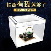 攝影棚 led攝影棚套裝簡易小型柔光箱拍攝燈專業攝影箱拍照燈箱YGCN【驚喜價全館九折】