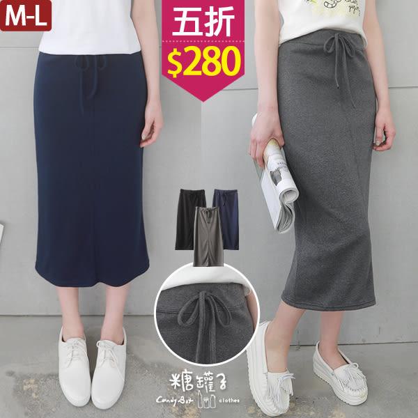 【五折價$280】糖罐子韓品‧純色素面縮腰抽繩長裙→預購(M/L)【SS1694】