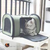 寵物外出背包貓咪外出旅行手提包單肩包狗狗透氣便攜包貓包狗包貓箱子籠子 NMS蘿莉小腳ㄚ