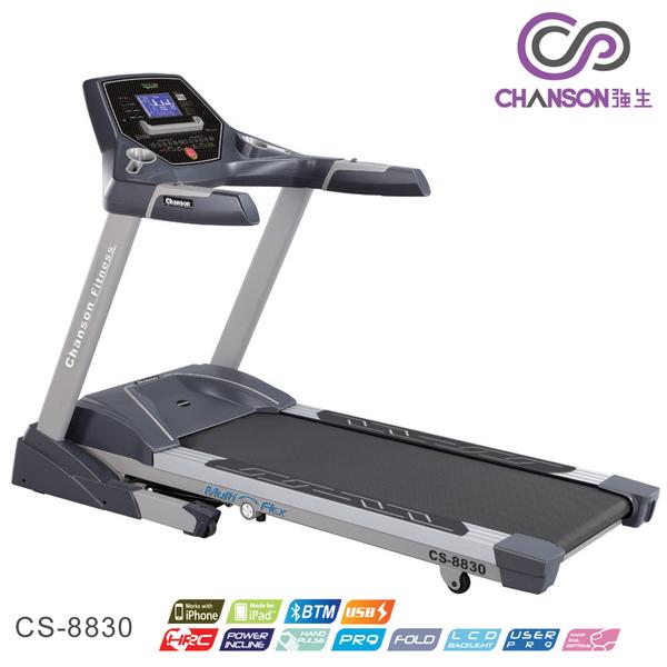 【強生CHANSON】CS-8830 i 跑步電動跑步機