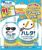 日本品牌【LION獅王】室內晾曬蓬鬆洗衣精 瓶裝425g+補充包350g特惠組