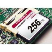 【新風尚潮流】創見記憶卡 256M 220X CF工業卡 耐震耐高溫 TS256MCF220I
