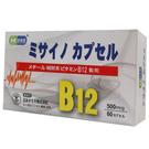 健康新希望 日本進口B12維他命60粒~...