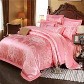 歐式貢緞提花全棉四件套1.8m床2.0X2.3被套純棉床單床笠床上用品 igo街頭潮人
