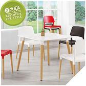 【YUDA】 奧斯本  2.6尺 餐桌   /  休閒桌  J9M 994-1