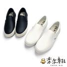 【樂樂童鞋】【台灣製現貨】MIT透氣懶人鞋 S021 - 現貨 台灣製 男童鞋 女童鞋 套腳鞋 大童鞋