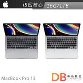 Apple MacBook Pro 13.3吋 i5 2.0GHz/16G/1TB(2020)(12期零利率)-送保貼+防震包+旅行轉接頭