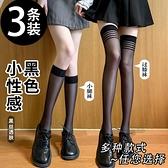 小腿襪女過膝長筒襪長襪透明絲襪jk夏季薄款【慢客生活】