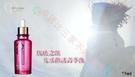 CLE DE PEAU 肌膚之鑰 光彩修護精華油 玻尿酸 化妝水 爽膚水 清爽 精華霜