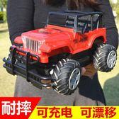 售完即止-遙控車越野車充電動遙控汽車玩具車漂移賽車大腳車玩具男孩1-2(庫存清出T)