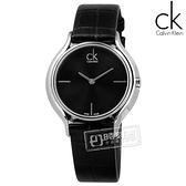 CK / K2U231C1 / Skirt 極簡時尚仕女瑞士機芯壓紋皮革手錶 黑色 34mm