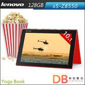 Lenovo Yoga Book 搭載 Windows 10.1吋 x5-Z8550 四核 Win10 Pro 紅色 筆電(6期零利率)-送原廠保護套+歐式碗盤