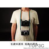 cam-in棉織真皮時尚個性相機繩索尼富士微單攝影背帶徠卡肩帶掛脖「Top3c」