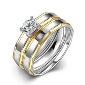 鈦鋼戒指 鑲鑽-精美時尚雙環套戒生日情人節禮物男飾品73le115【時尚巴黎】