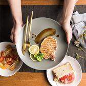 年末鉅惠 億嘉 家用創意簡約ins風陶瓷盤子菜盤西餐盤牛排盤平盤碟子錫蘭島