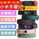 【Love Shop】送錶帶+貼膜 小米...