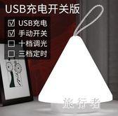 超亮LED家用戶外露營燈應急照明手提燈 BF2987【旅行者】