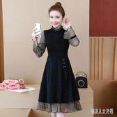 秋季裝新款韓版洋氣大碼洋裝胖mm時尚朝流百搭氣質連身裙女裝 yu7087『俏美人大尺碼』