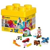 積木經典創意10692經典創意小號積木盒Classic積木玩具xw