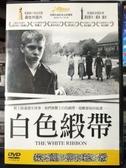 挖寶二手片-Z82-051-正版DVD-電影【白色緞帶/The White Ribbon】-隱藏攝影機導演(直購價)