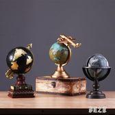 地球儀 創意擺件復古懷舊創意飛機美式書房客廳電視櫃辦公室裝飾品 DR19413【彩虹之家】
