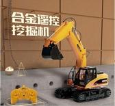 挖土機?遙控挖掘機充電動合金工程車無線兒童玩具男孩禮物耐摔大號挖土機T
