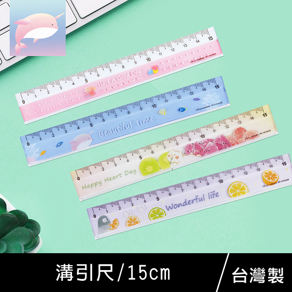 珠友 PF-11019 溝引尺/塑膠尺/測量尺/直尺/15cm-Pastel Fantasy