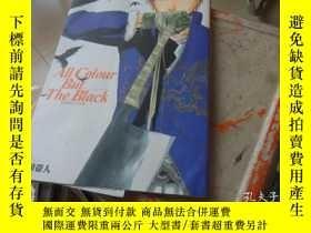 二手書博民逛書店The罕見Art of Bleach集Y412783 Tite Kubo VIZ Media LLC