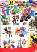 FUN TO LEARN friends(英國版)第399期+玩具組