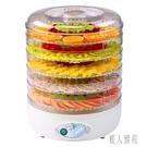 220v新款烘幹機家用幹果機寵物肉類水果蔬菜食物脫水風幹機CY2521『麗人雅苑』