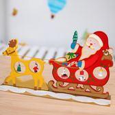 繽紛聖誕 圣誕裝飾品DIY木質圣誕馴鹿拉車圣誕老人裝飾桌面擺件