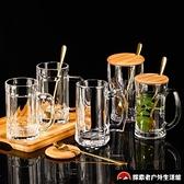 扎啤杯玻璃水杯泡茶杯加厚把杯家用啤酒杯子帶把玻璃杯大號【探索者戶外生活館】
