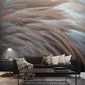 8d現代簡約客廳電視背景牆壁紙臥室沙發大氣裝飾牆紙壁畫羽毛牆布ATF 艾瑞斯居家生活