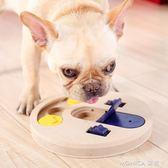 狗狗益智玩具泰迪法斗金毛小狗寵物漏食鍛煉智力解悶逗狗喂食用品 莫妮卡小屋