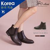 靴.絨布拼接卻爾西短靴-FM時尚美鞋-韓國精選.MICRO