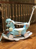 搖搖馬木馬兒童1-2-3周歲寶寶生日禮物搖馬玩具塑料加厚 星辰小鋪