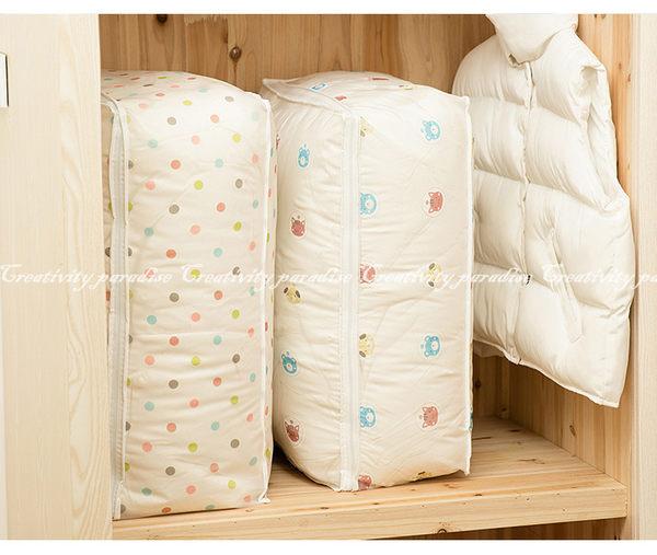 【棉被袋L號】PEVA加厚可水洗棉被收納袋 防塵防塵置物袋 衣服整理箱 褲子整理袋 衣物打包袋